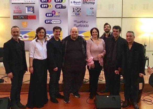 Ραδιομέγαρο  ΕΡΤ Φεβρουάριος 2017