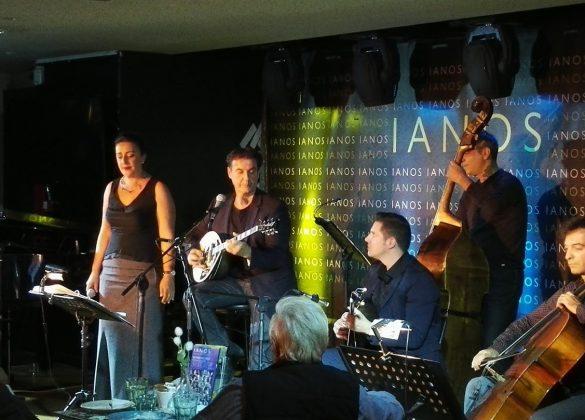 Μουσικό σύνολο Βαγγέλης Τρίγκας - στη σκηνή του  ΙΑΝΟΥ - Οκτώβριος 2017