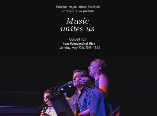 """Μουσικό Σύνολο """"Βαγγέλης Τρίγκας"""" – Βιέννη – Concert Hall Haus Hofmannsthal – Δευτέρα, 20 Μαΐου 2019, 19:30"""